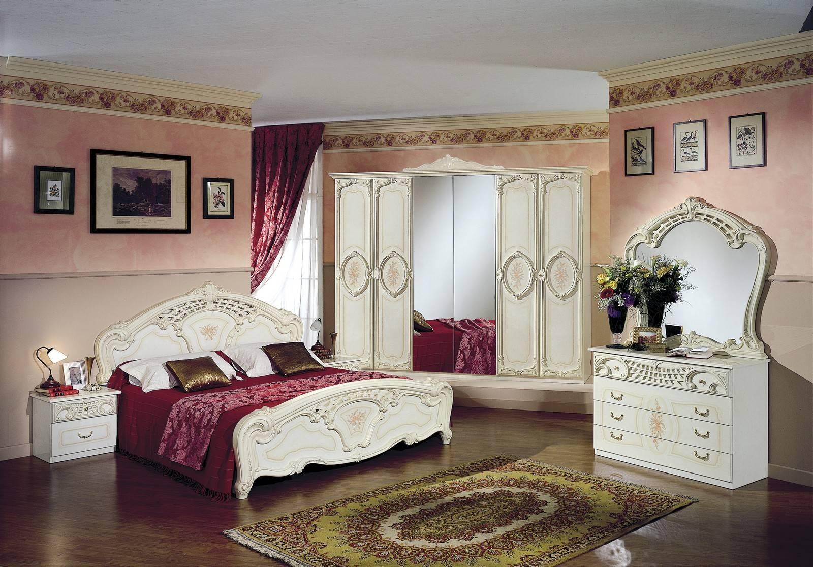 Zestaw mebli do sypialni ROSA BEŻ 6D 1.8